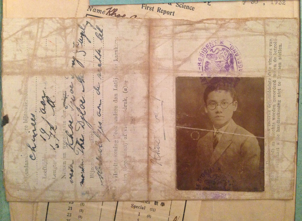 A document from May-Li's parents' collection.